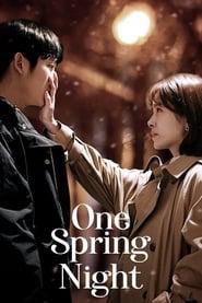One Spring Night (Bombam)