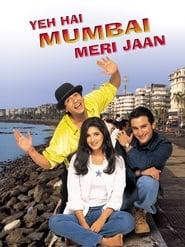 Yeh Hai Mumbai Meri Jaan (1999)