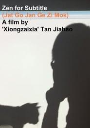 Zen for Subtitle