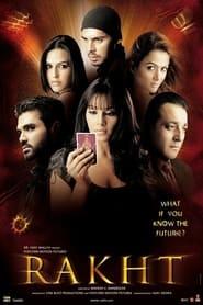 Rakht (2004) Hindi