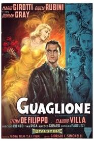 Guaglione 1956
