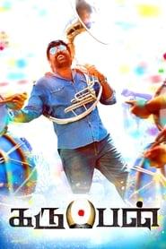 Karuppan (2017) Tamil Full Movie Watch Online