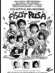Aso't Pusa 1989