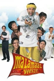 Malamaal Weekly 2006 Hindi Movie AMZN WebRip 300mb 480p 1GB 720p 3GB 6GB 1080p