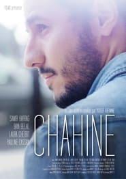 Chahine 2018