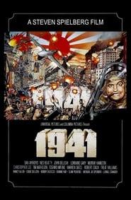 1941 – Uma Guerra Muito Louca