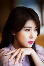 Photo de Ha Ji-won Gil Ra-im