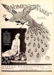 Women's Wares 1927