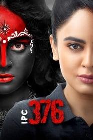IPC 376 (Tamil)
