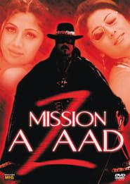 Azaad 2000