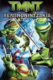 Χελωνονιντζάκια / Teenage Mutant Ninja Turtles / TMNT (2007) online μεταγλωττισμένο