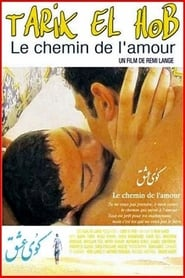 The Road To Love - Azwaad Movie Database