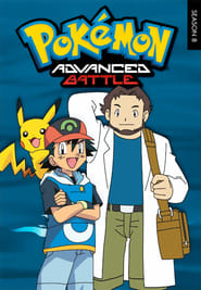 Pokémon - Adventures on the Orange Islands Season 8