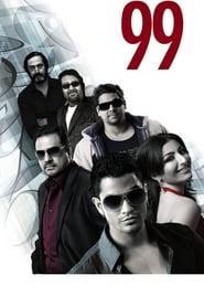 99 (2009) Hindi