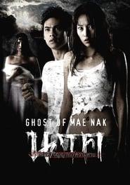 مترجم أونلاين و تحميل Ghost of Mae Nak 2005 مشاهدة فيلم