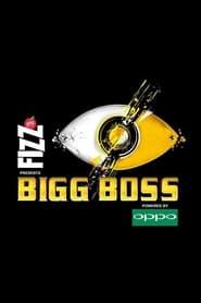 Bigg Boss: Season 12