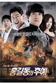 The righteous Thief movie
