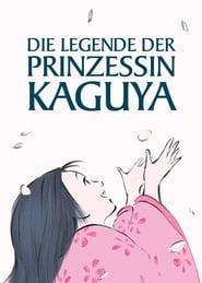 Die Legende der Prinzessin Kaguya [2013]