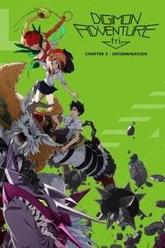 Poster Digimon Adventure Tri. - Chapter 2: Determination 2016