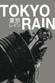 Tokyo Rain (2021)