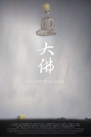 The Great Buddha 2014