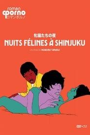 Night of the Felines (1972)