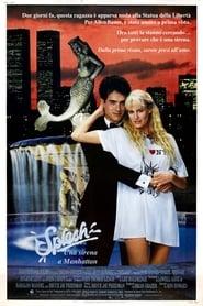 Splash – Una sirena a Manhattan