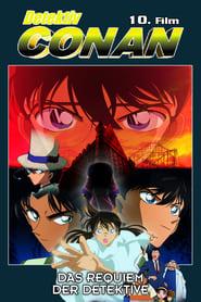 Detective Conan - Le requiem des détectives
