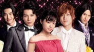 Hana Yori Dango en streaming