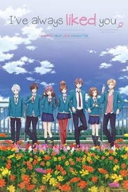 Zutto Mae kara Suki deshita The Movie Subtitle Indonesia