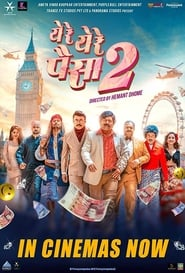 Ye Re Ye Re Paisa 2 – 2019 Movie WebRip Marathi ESub 300mb 480p 1.2GB 720p