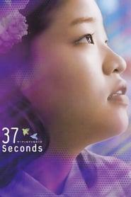 Voir 37 Seconds en streaming complet gratuit | film streaming, StreamizSeries.com