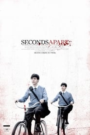 Seconds Apart (2011)