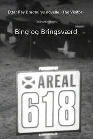 Areal 618: De forviste
