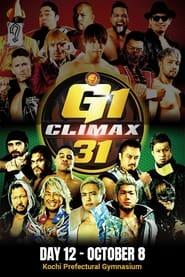 NJPW G1 Climax 31: Day 12 (2021)