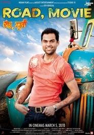 Road, Movie 2009