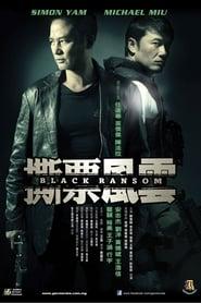 Poster Black Ransom 2010