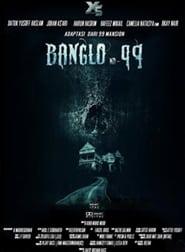 Banglo No. 99
