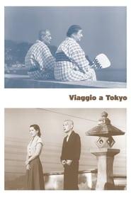 Viaggio a Tokyo 1953