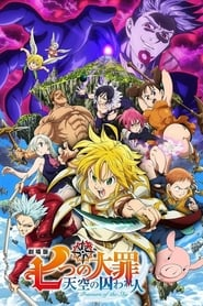 Poster The Seven Deadly Sins: Prisoners of the Sky 2018