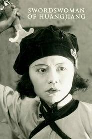 The Swordswoman of Huangjiang