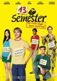 13 семестър (2009)