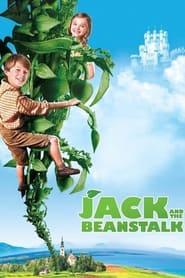 Джек і бобова стеблина