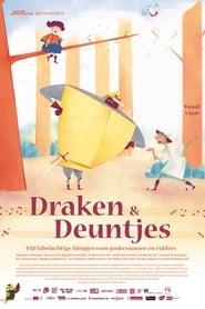 Draken & Deuntjes -Le Vent dans les roseaux
