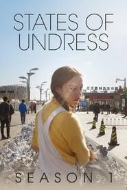 States of Undress: Season 1