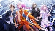 Guilty Crown en streaming