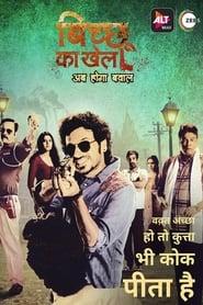 18+ Bicchoo Ka Khel Hindi S01 Complete Web Series Watch Online