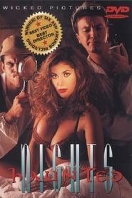 Haunted Nights 1994