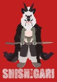 Shishigari (2019)
