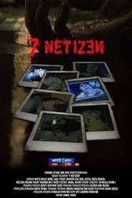 7 Netizen 1970